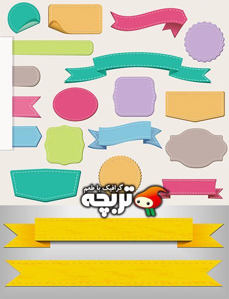 دانلود وکتور ربان های رنگی وب Colored Web Rebbons Tag