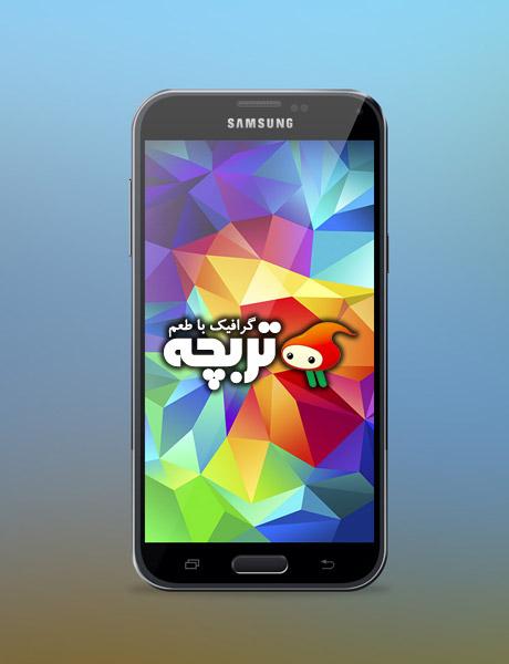 دانلود طرح لایه باز گلکسی اس 5 Samsung Galaxy S5 PSD