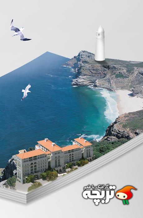 دانلود طرح لایه باز اقیانوس سه بعدی 3D Ocean Cover