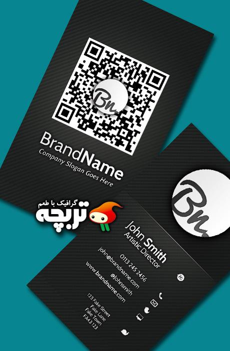 دانلود کارت ویزیت لایه باز کاربنی تیره Dark Carbon Business Card