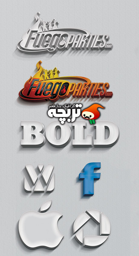 دانلود طرح لایه باز پیش نمایش لوگوی سه بعدی 3D Logo MockUP