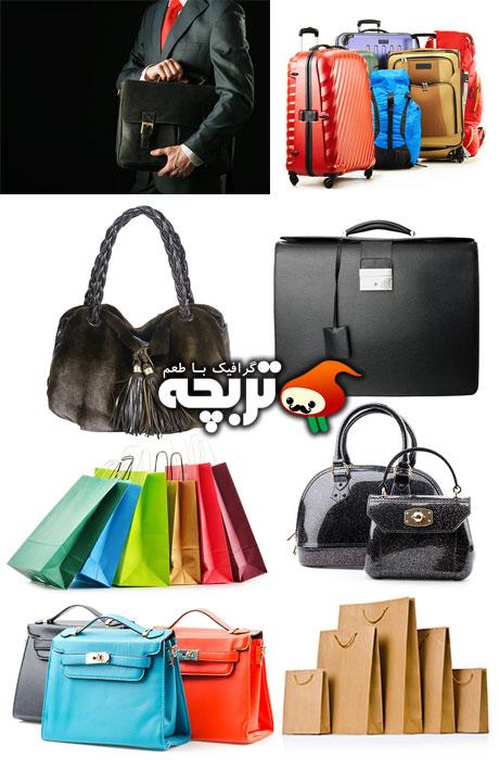 دانلود تصاویر با کیفیت انواع کیف Bags ShutterStock Images