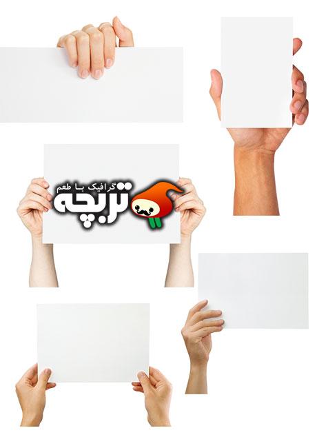 دانلود تصاویر با کیفیت کاغذ خالی در دست Blank Sheet In Hands