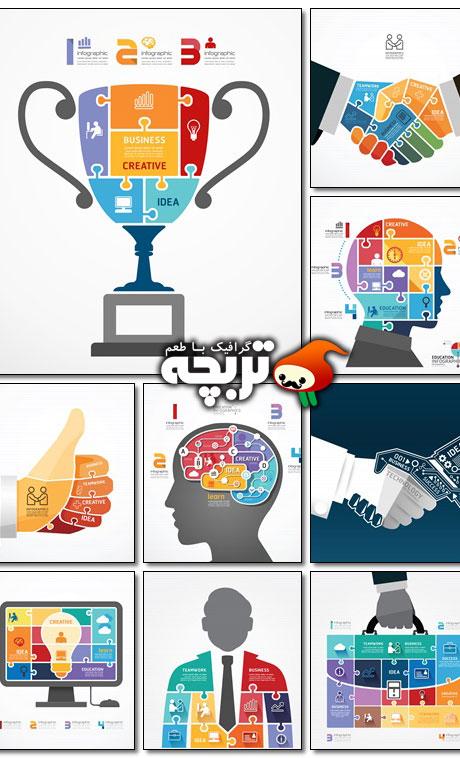 دانلود وکتور اینفوگرافیک مفهومی کسب و کار Business Concepts infographics