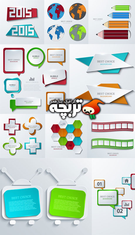 دانلود وکتور المنت های طراحی Different Design Elements