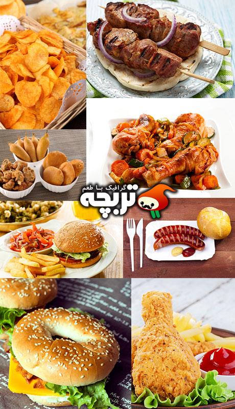 دانلود تصاویر با کیفیت فست فودFast Food ShutterStock 2