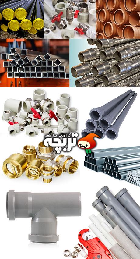 دانلود تصاویر با کیفیت لوله و اتصالات Fitting And Pipes Stock Images