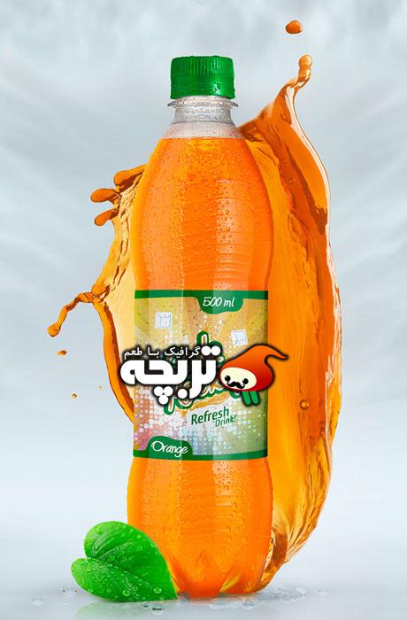 دانلود طرح پیش نمایش بطری GraphicRiver Soda Flavors Mock Up