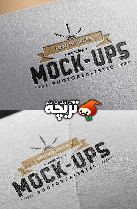 دانلود طرح لایه باز پیش نمایش لوگو Logo MockUp PSD