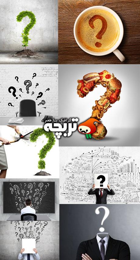 دانلود تصاویر با کیفیت پرسش Question ShutterStock Images