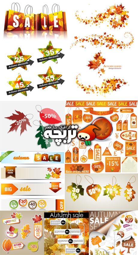 دانلود وکتورهای پاییزی فروشگاه ShutterStock Autumn Sale Vector