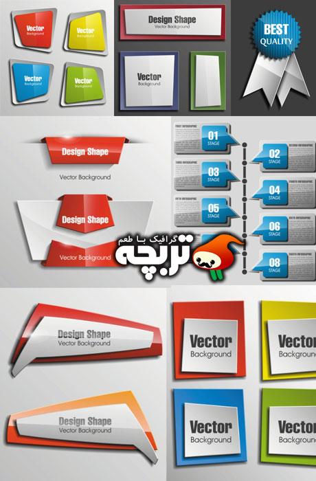 دانلود وکتور المنت های طراحی شاتر استوک ShutterStock Design Element Vectors