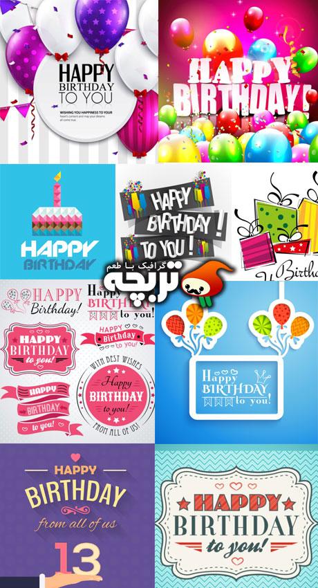 دانلود وکتورهای جشن تولد Birthday Party ShutterStock Vectors