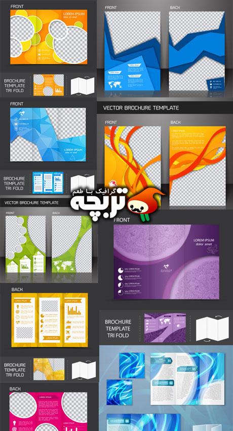 دانلود وکتور بروشور و آگهی Brochure And Flyers Design 02