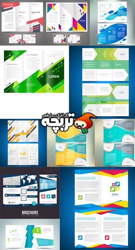 دانلود وکتور بروشور و آگهی Brochure And Flyers Design 3