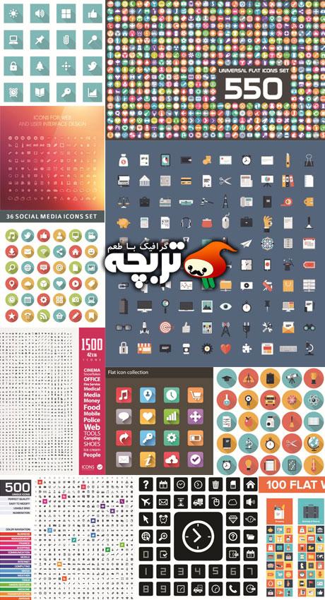 دانلود مجموعه عظیمی از آیکون ها Huge Collection Icon Sets