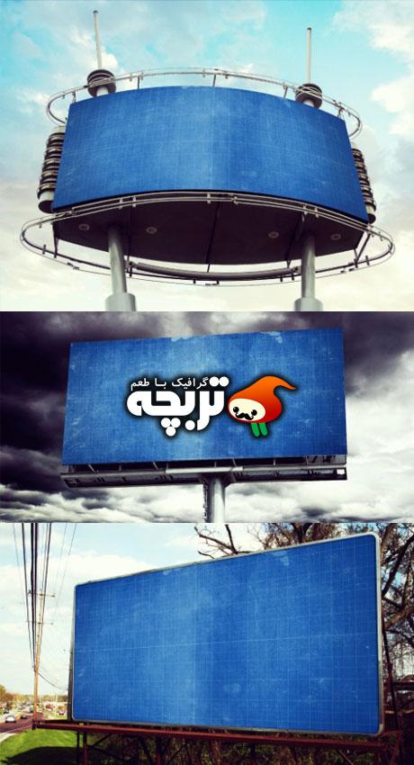 دانلود طرح لایه باز پیش نمایش بیلبوردهای تبلیغاتی Billboard Sign Mockup