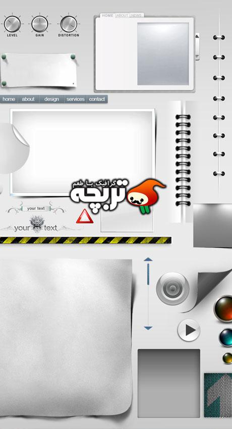 دانلود المان های طراحی وب Web Graphic Elements