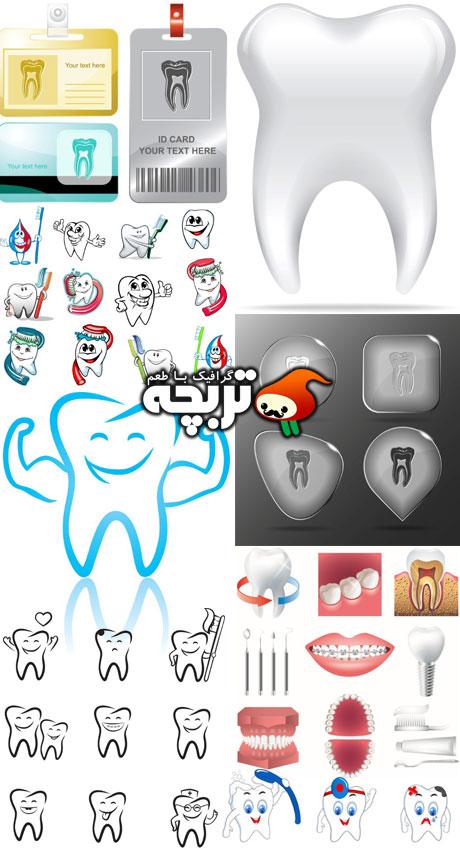 دانلود مجموعه وکتورهای دندان Dental Collection Vectors