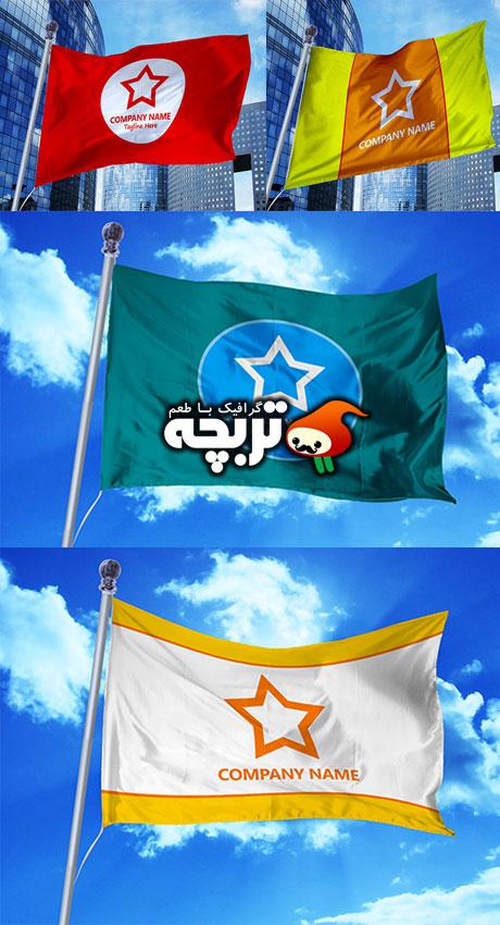 دانلود طرح لایه باز پیش نمایش پرچم GraphicRiver Flag MockUp