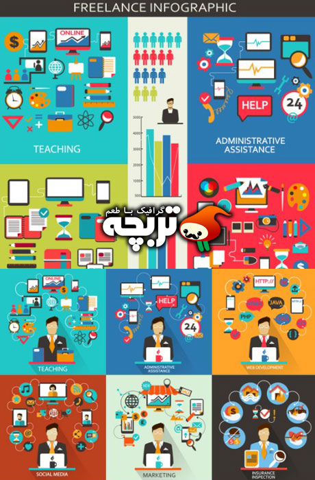 دانلود وکتور اینفوگرافیک آزاد کاری Freelance Infographics Vectors