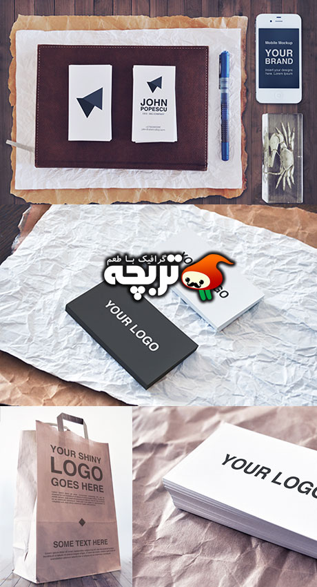 دانلود طرح لایه باز پیش نمایش نشان های برند GraphicRiver Branding Mockup