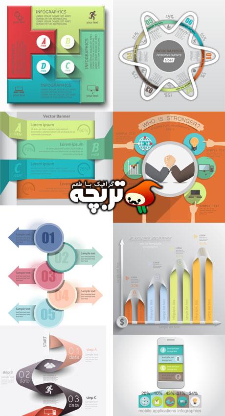 دانلود وکتورهای اینفوگرافیک Infographic Collection Vectors