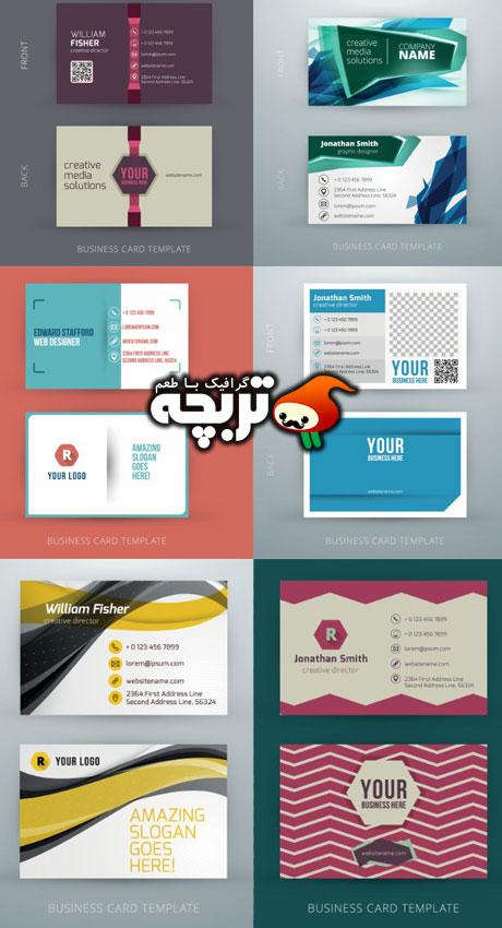 دانلود وکتور کارت ویزیت های مدرن Modern Business Card Vectors 3
