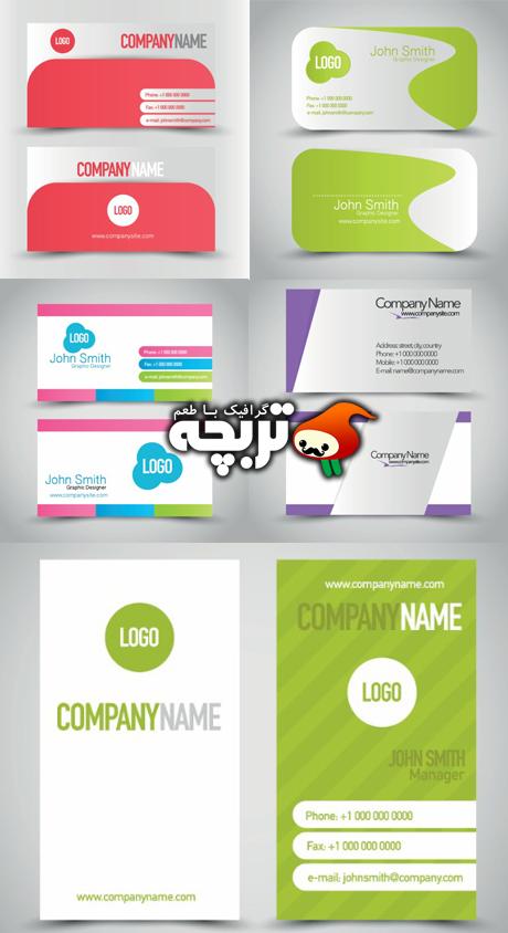 دانلود وکتور کارت ویزیت های مدرن 2 Modern Business Card