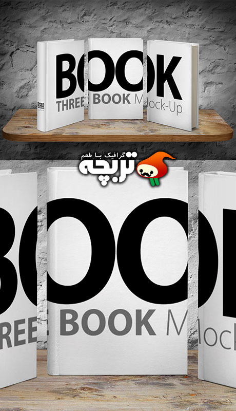 دانلود طرح لایه باز پیش نمایش کتاب Three Book MockUp