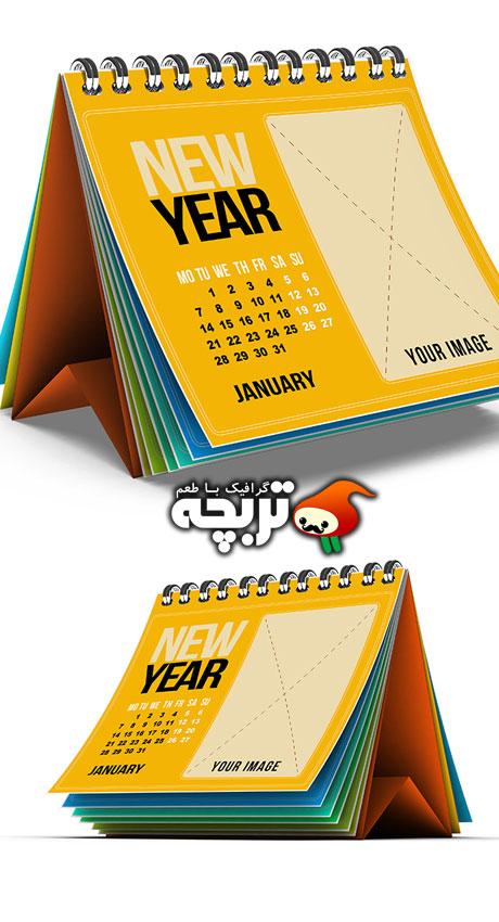 دانلود طرح لایه باز پیش نمایش تقویم Calendar MockUp
