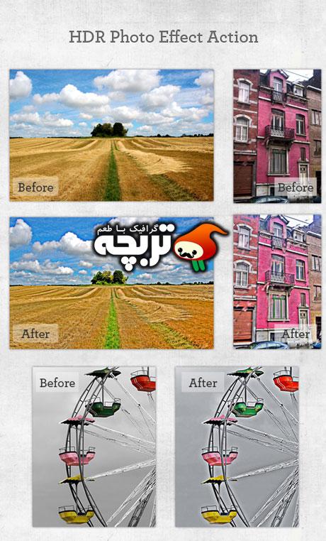 دانلود اکشن فتوشاپ با کیفیت سازی تصاویر HDR Photoshop Actions