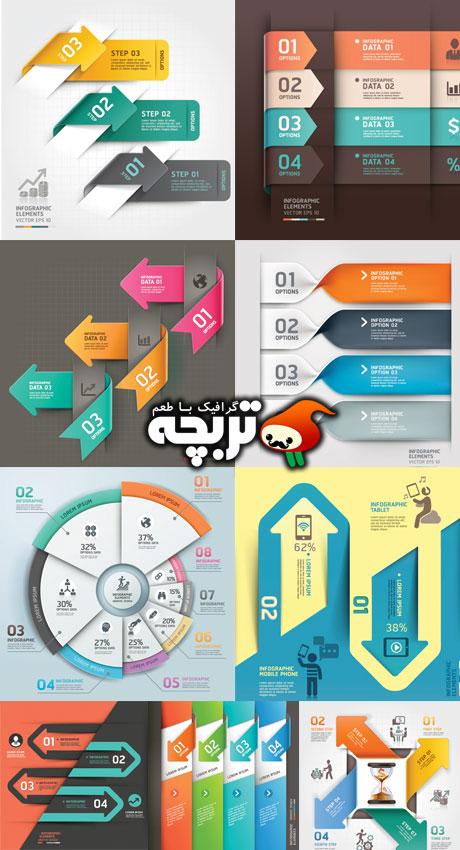 دانلود وکتورهای اینفوگرافیک 2 Infographic Collection Vectors
