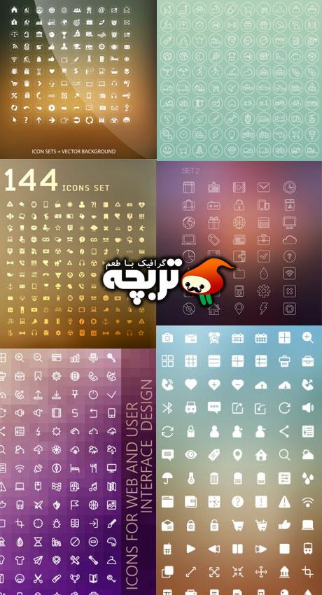دانلود وکتور لوگوهای مختلف Universal Vector Icons