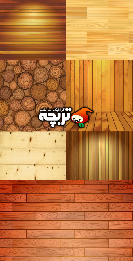 دانلود وکتور تکسچرهای چوبی Wood Texture Vector