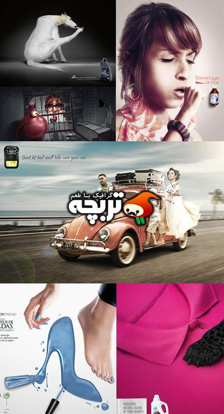 دانلود ایده های تبلیغاتی خلاق - Creative Ads Part 16