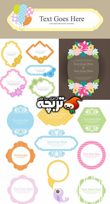 دانلود ست وکتور فریم های گل و بوته - Cute Floral Frame Set