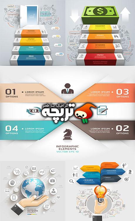 وکتورهای اینفوگرلفیک کسب و کار Business Step Infographic Vectors