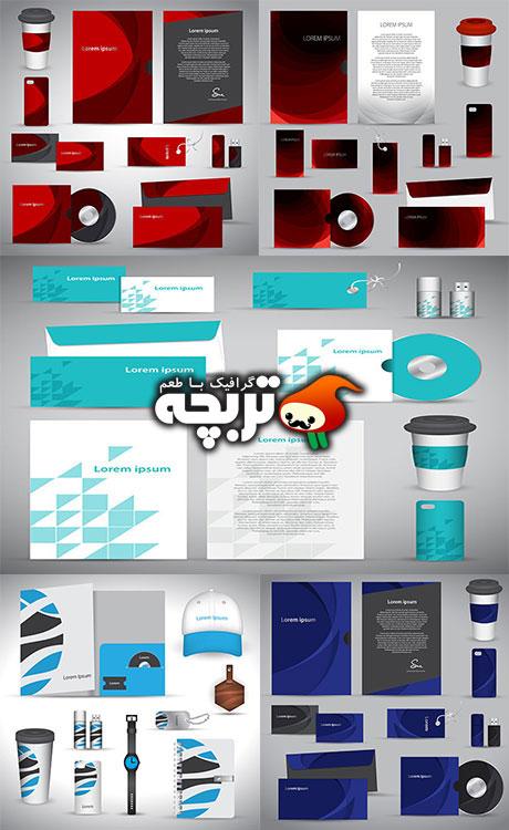 وکتور های ست اداری Stationery set design