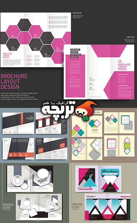 وکتور تمپلیت های بروشور  Brochure Template Vector