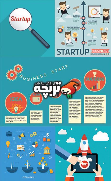 وکتور های مفهومی کسب و کار Business Startup Vector