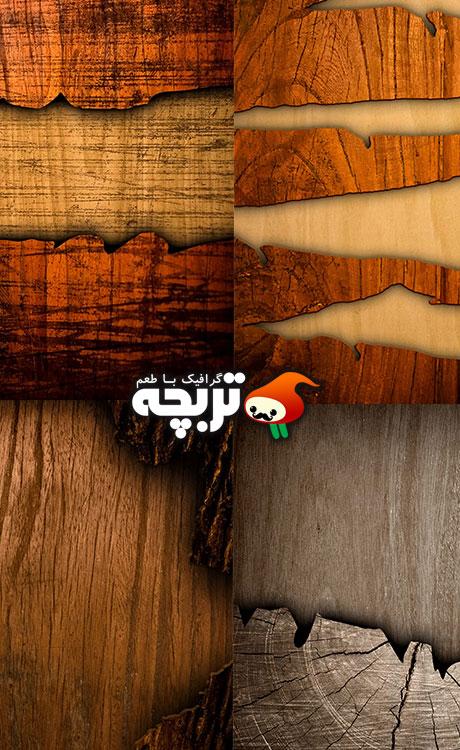 تکسچر چوب شکسته شده Cracked Wood Board Textures