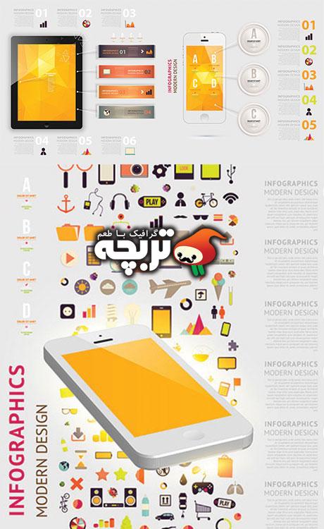 وکتور موبایل و  تبلت Mobile Phones Tablet PC Vector