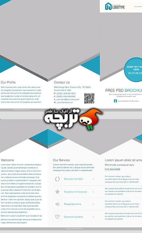 طرح لایه باز بروشور Psd Brochure