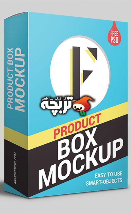 طرح لایه باز ساخت جعبه Product Box PSD