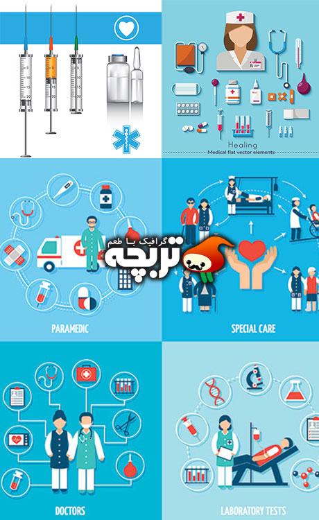 وکتورهای مفهومی پزشکی Templates Flat Design concept Medica