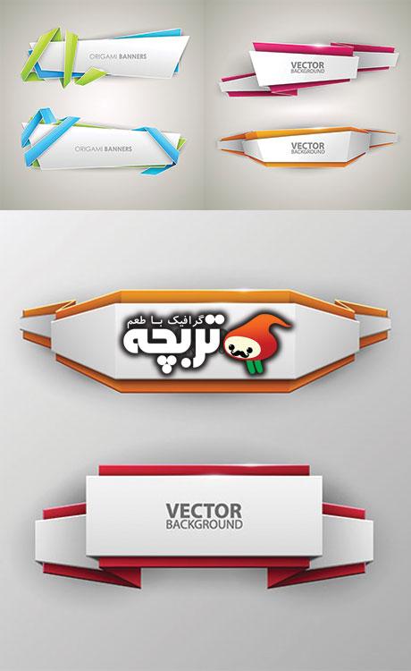 المنت های رنگی طراحی وب   Web Design Buttons End Elements