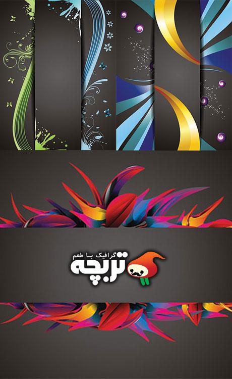 وکتورهای طراحی کاور Cover Design