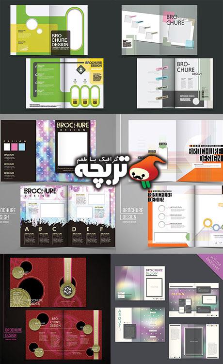بروشور مدرن modern Element Brochure