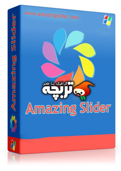 دانلود نرم افزار ساخت اسلایدشو برای سایت ها - Amazing Slider v5.1